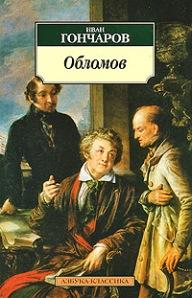Oblomovs