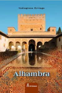 Ervings Alhambra