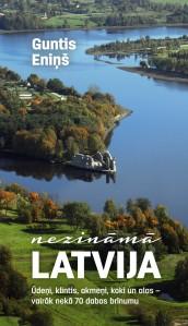 Nezinama Latvija